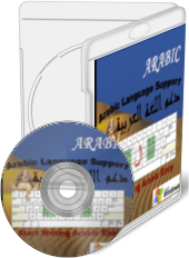 download arabic language support software